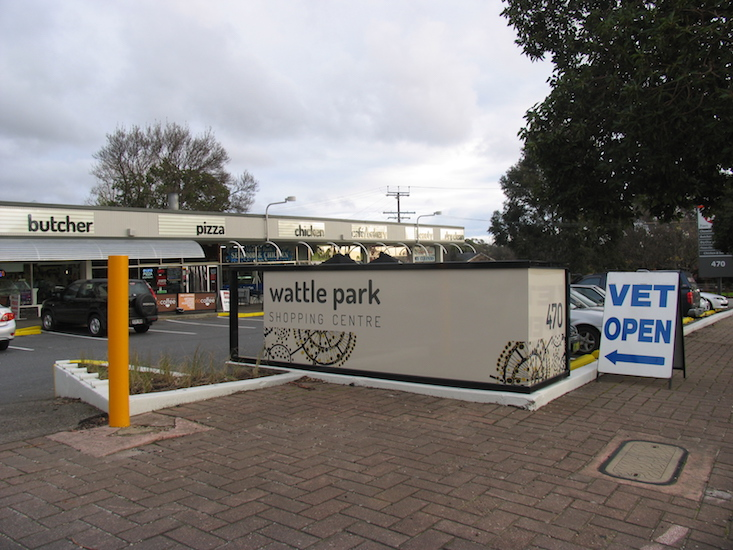 Wattle park stand alone sign
